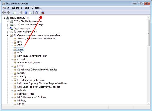 Как сделать так чтобы антивирус не удалял файл nod32